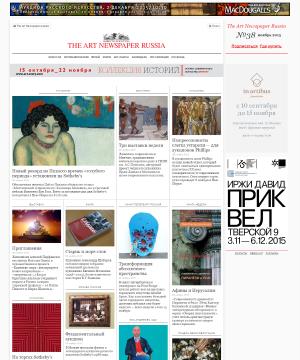 The Art Newspaper Russia — главная